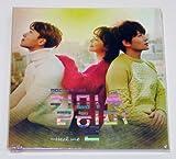 キルミー、ヒールミー Kill Me, Heal Me OST (MBC テレビ ドラマ)