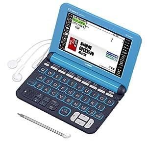 【Amazon.co.jp限定】カシオ 電子辞書 エクスワード 高校生モデル XD-K4805LB ブルー