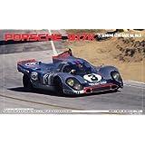 フジミ模型 1/24ヒストリックレーシングカーシリーズ 41 ポルシェ917K '71 セブリング優勝車