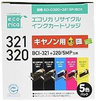 エコリカ リサイクルインクカートリッジ CANON 5色パック BCI-321+320/5MP ECI-C320+3215P/BOX