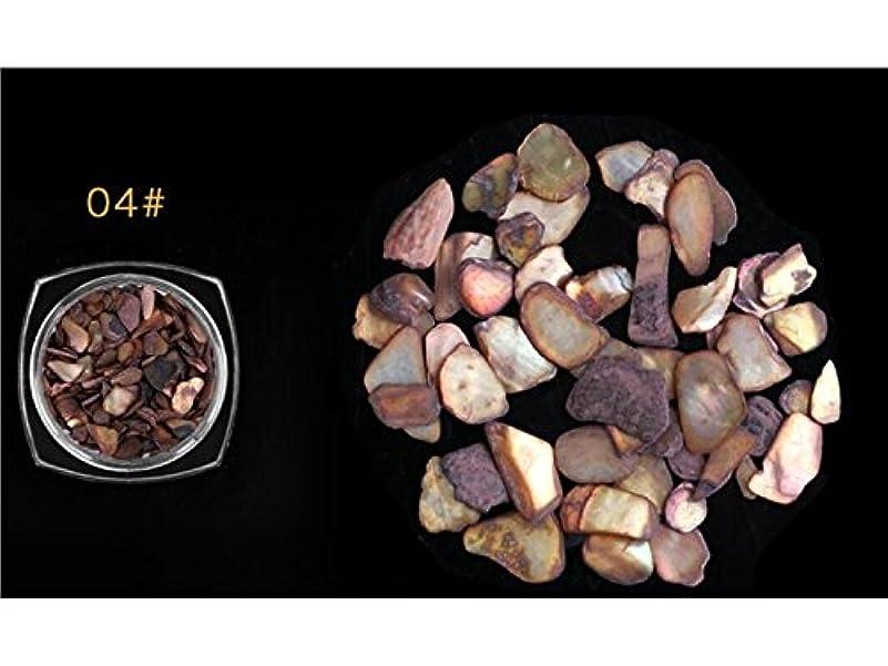 化合物ワゴン旅客Osize クリアアクリル宝石馬アイ形状チェッカーカットアクリルフラットバックラインストーンスクラップブックネイルアート工芸ネイルアート装飾(コーヒー)
