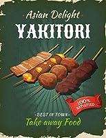 """Asian Delight Yakitori Take Away Food: 120 Template Blank Fill-In Recipe Cookbook 8.5""""x11"""" (21.59cm x 27.94cm) Write In Your Recipes Fun Keepsake Recipe Book (Fill Me In)"""