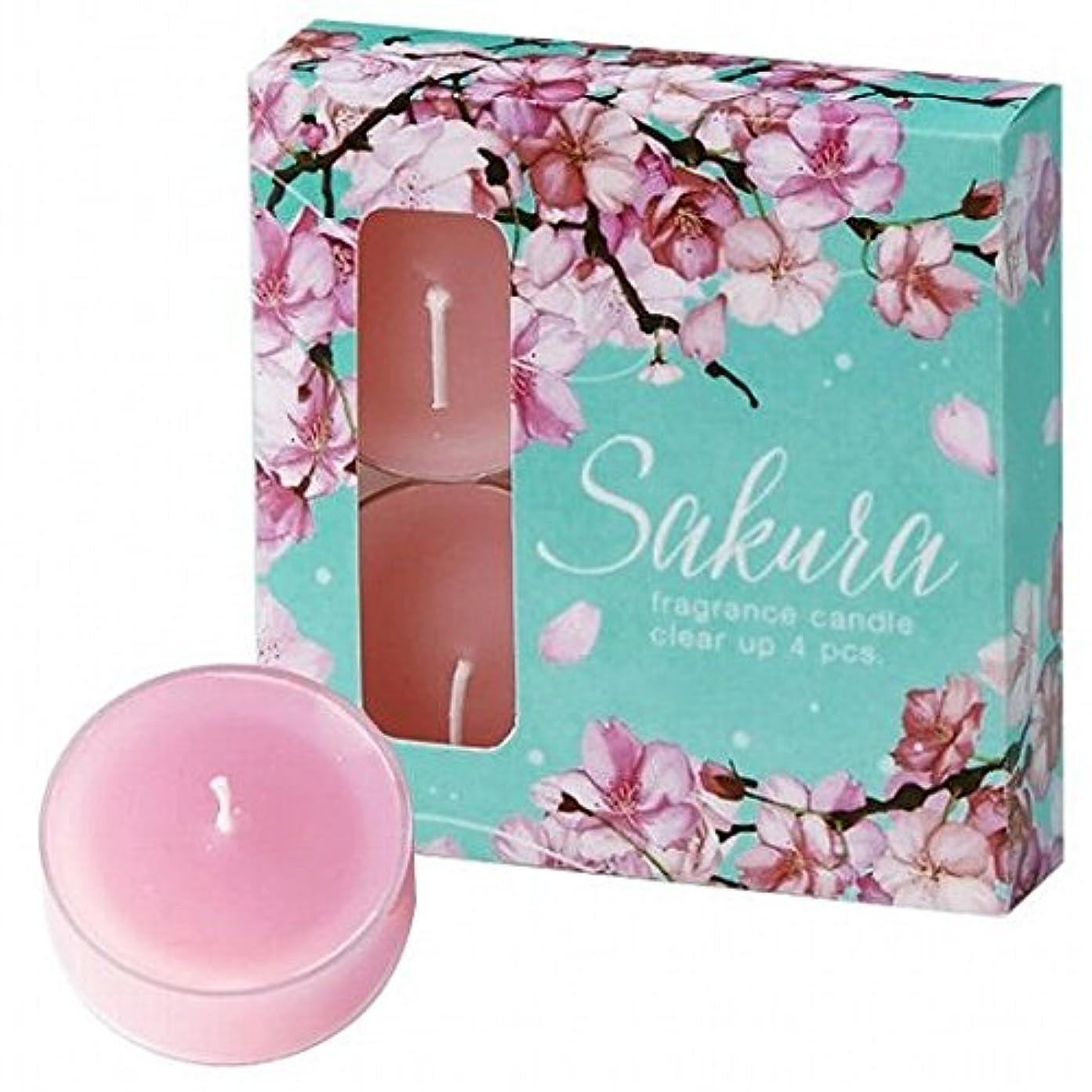 役に立つ酸化する振るうkameyama candle(カメヤマキャンドル) SAKURAクリアカップ4個入り キャンドル(A4570500)