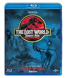 ロスト・ワールド/ジュラシック・パーク [Blu-ray]