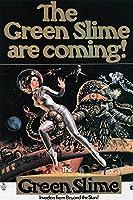緑のSlime映画ポスターまたはキャンバス 54 x 36