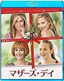 マザーズ・デイ [Blu-ray]