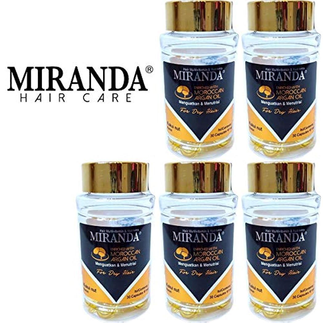 落胆する作り話MIRANDA ミランダ Hair Multivitamin&Nutrients ヘアマルチビタミン ニュートリエンツ 洗い流さないヘアトリートメント 30粒入ボトル×5個セット Kukui nut クミリ [海外直送品]