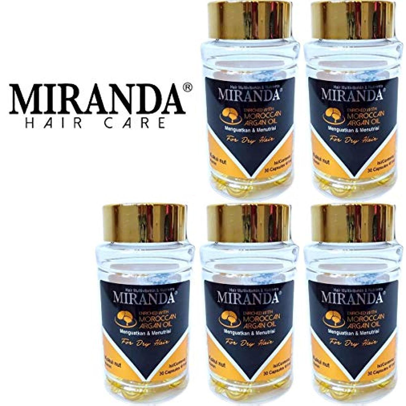 統治可能ディレイしみMIRANDA ミランダ Hair Multivitamin&Nutrients ヘアマルチビタミン ニュートリエンツ 洗い流さないヘアトリートメント 30粒入ボトル×5個セット Kukui nut クミリ [海外直送品]