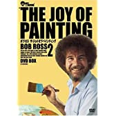 ボブ・ロス THE JOY OF PAINTING2 DVD-BOX