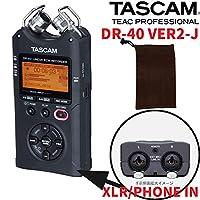 TASCAM タスカム レコーダー DR-40 VER2/J(持ち運び・保管に便利なケース付き)