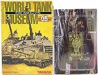 【6】 タカラ 1/144 ワールドタンクミュージアム Vol.5 ポルシェティーガー・プロトタイプ (2色迷彩) 単品