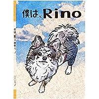 Printon 愛犬/愛猫の似顔絵と名前で作るオリジナル絵本「僕は○○(ペット名)」 (A5サイズ)