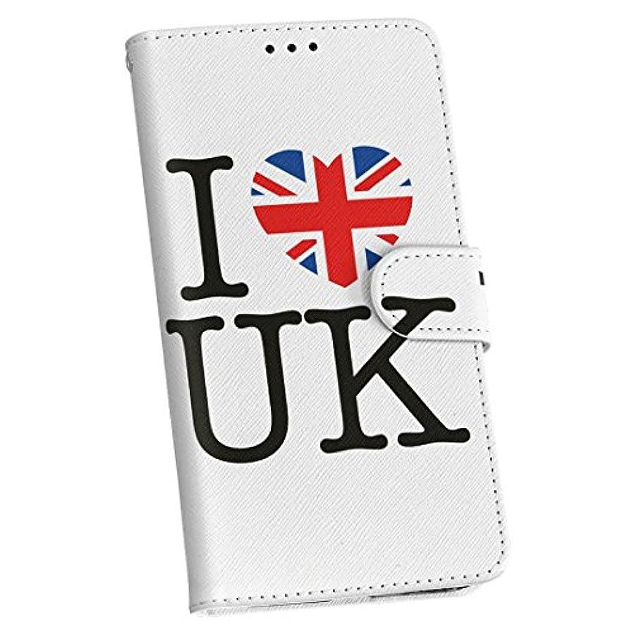 彼自身滅びるかりてigcase Sony Xperia XZs SO-03J 専用ケース 手帳型 スマホカバー カバー ケース フリップ ダイアリー 二つ折り スマコレ 000862 ユニーク 国旗 イギリス