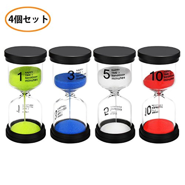 MOCOFI 砂時計 インテリアタイマー 砂タイマー カラフルな砂時計 4個セット (1分/3分/5分/10分) 9.7 × 4.3 cm