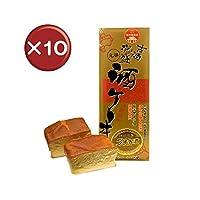 沖縄農園 古酒泡盛酒ケーキ330g×10箱