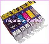 【2セット 合計12個】キャノン 大容量互換インク Canon インクタンク 6色マルチパック BCI-351+350/6MP