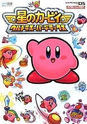 星のカービィウルトラスーパーデラックス (任天堂ゲーム攻略本Nintendo DREAM)