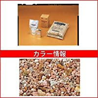 四国化成 リンクストーンF 3m2セット品 LS30-UF773 3m2セット品 『外構DIY部品』 ニュー東雲