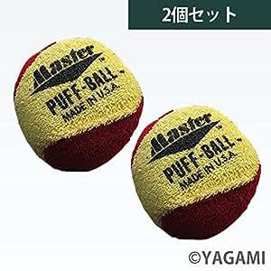 YAGAMI (Master) パフボール 手汗拭き すべり止め ボウリング用品 2個セット