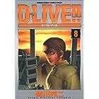 D-LIVE!! (8)