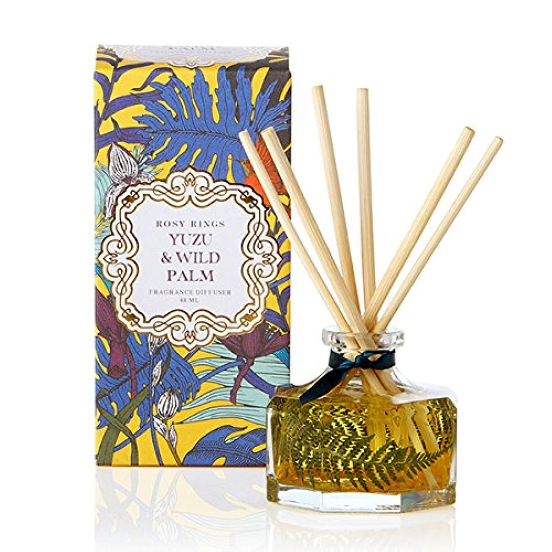 要求するデータベース彼女自身ロージーリングス プティボタニカルリードディフューザー ユズ&ワイルドパーム ROSY RINGS Petite Botanical Reed Diffuser Yuzu & Wild Palm