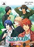 うたの☆プリンスさまっ♪ -Amasing Aria-(初回限定版) - PSP