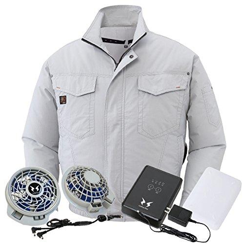 【空調服+標準(厚型)ファンRD9720A+バッテリーRD9870J】 ss-ku91400-lx シルバー/グレーファン L