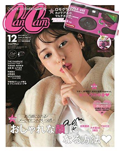 CanCam(キャンキャン) 2017年 12 月号 [雑誌]