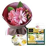花とスイーツ ギフトセット かわいい ピンク バラ ミックス花束 と クノールスープとコーヒーセットA 写真入り・名入れメッセージカード