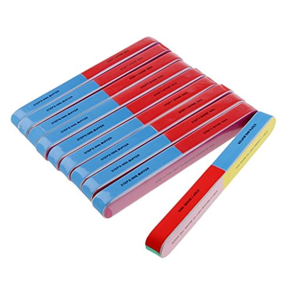 矛盾する線弾力性のある10個 ネイルファイル 爪のファイル 爪磨き 発泡 ブロック