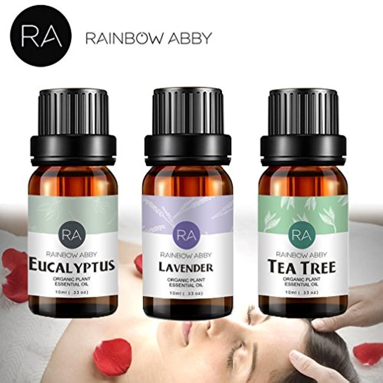 ガラススリット出版RAINBOW ABBY ピュア エッセンシャル オイル 各種 3枚セット :ティーツリー, ユーカリ, ラベンダー