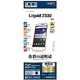 ラスタバナナ Acer Liquid Z530用 液晶保護フィルム パーフェクトガードナー 高光沢タイプエイサー P682Z530