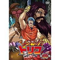 トリコ 10 [DVD]