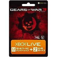 Xbox LIVE12ヶ月 + 2ヶ月ゴールド メンバーシップ(Gears of War3 エディション)【メーカー生産終了】
