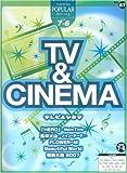 エレクトーン 7~6級 ポピュラー・シリーズ Vol.67 TV&シネマ