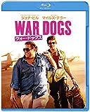 【初回仕様】ウォー・ドッグス ブルーレイ&DVDセット[Blu-ray/ブルーレイ]