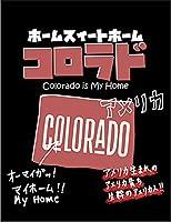 【コロラド アメリカ 地図】 余白部分にオリジナルメッセージお入れします!ポストカード・はがき(黒背景)