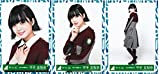 【平手友梨奈 3種コンプ】欅坂46 会場限定生写真/3rdシングルオフィシャル制服衣装