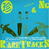 OMOIDE IN MY HEAD4 珍 NG & RARE TRACKS
