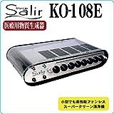 空気清浄活性器 Salir サリール KO-108E