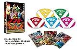 乾杯戦士 アフターV DVD-BOX[DVD]