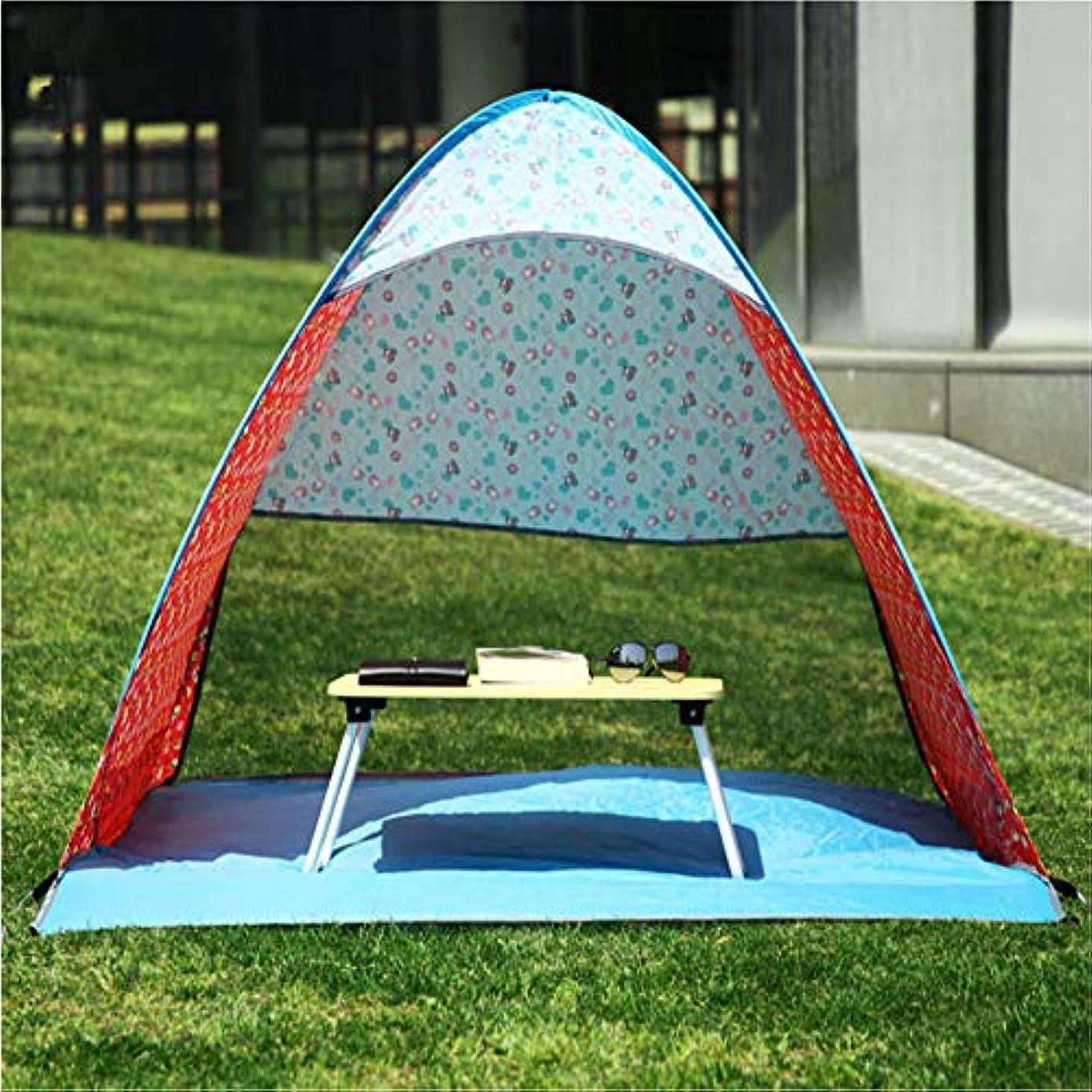 グローブ気候の山半円テント屋外2人ビーチテントuv保護高速セットアップ子供シェードテント145×160×110センチメートルa
