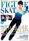 フィギュア・スケーターズ 4FIGURE SKATERS Vol.4 2017年04月号