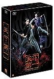 天下第一 DVDBOX
