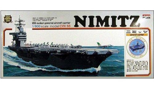 1/800 戦艦 空母 No.4 空母 ニミッツ