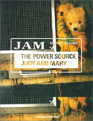 バンドスコア JUDY&MARY「THE POWER SOURCE」 (バンド・スコア)の詳細を見る