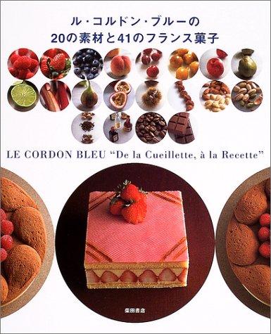 ル・コルドン・ブルーの20の素材と41のフランス菓子の詳細を見る