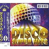 CD DISCO SUPER HITS ディスコ・スーパー・ヒッツ BEST OF BEST DQCP-1503 パソコン・AV機器関連 CD/DVD ab1-1189258-ak