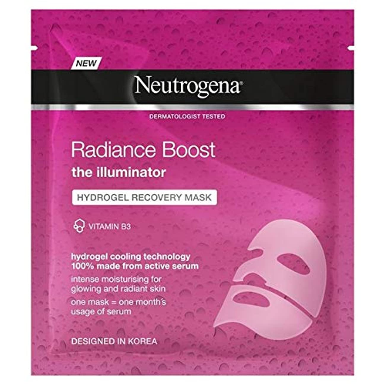 イブニング必要性物理的な[Neutrogena] ニュートロジーナ放射輝度ブーストハイドロゲルマスク30ミリリットル - Neutrogena Radiance Boost Hydrogel Mask 30ml [並行輸入品]