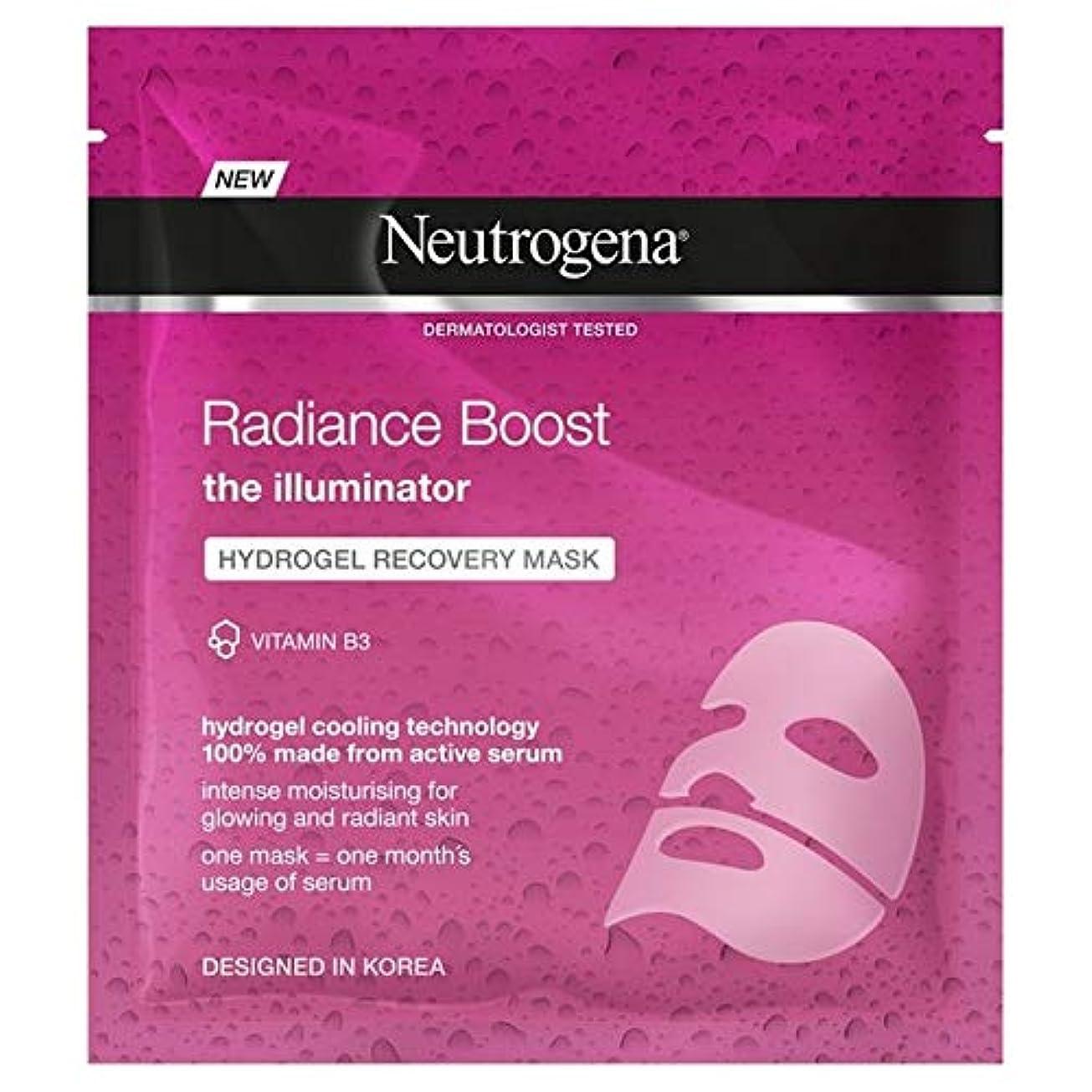無視できる割り当てるバケツ[Neutrogena] ニュートロジーナ放射輝度ブーストハイドロゲルマスク30ミリリットル - Neutrogena Radiance Boost Hydrogel Mask 30ml [並行輸入品]
